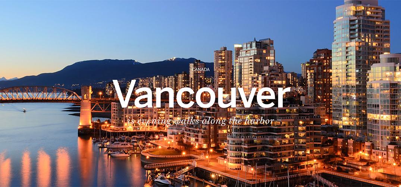 vancouver-tourism